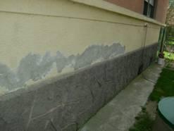 penészes falak szigetelése